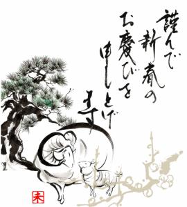 H27年年賀_hp