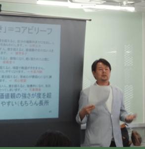 講師 小林 浩志 先生